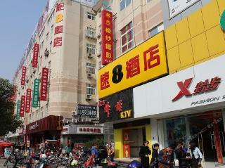 Super 8 Hotel Chuzhou…, 661 North Nan Qiao Road,