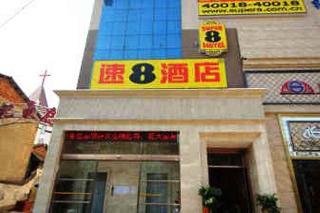 Super 8 Hotel Chibi…, Lu Shui Hu Avenue,