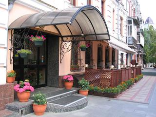Domus Hotel, Yaroslavskaya Street,19
