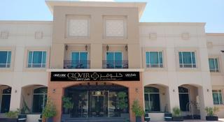 Clover Hotel & Suites…, Al Maareed St.,
