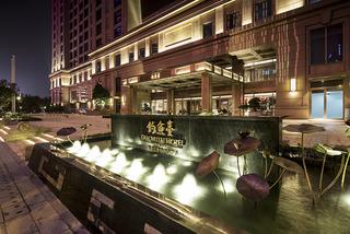 Hangzhou Diaoyutai Hotel, 65 Wuxing Road, Jianggan…