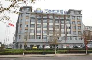 Days Inn Wintom, 6 Haibin West Road. Yantai,