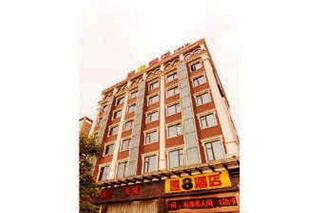 Super 8 Emeishan Railway…, No. 58 North Of Sheng Li…