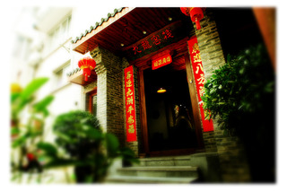 PARKSIDE HOSTEL,GUILIN