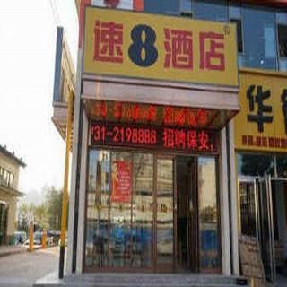 Super 8 Hotel Lanzhou…, 3 Of Tan Jian Zi Yantan,