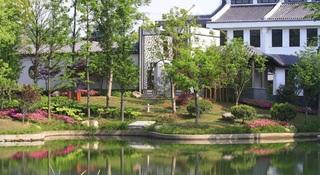 Suzhou Hanyuan International…, Shigong Road, Jin Ting Town,99