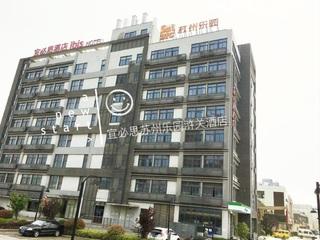 Ibis Suzhou Hi-Tech…, Building 90,mingshu Garden,hongfu…