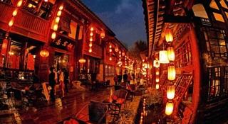 Rayfont Hotel Chengou, No 8 Ling Jiang Road Chenghua…