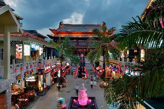 Palace Resort Yalong…, Yalong Bay National Resort…