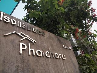 Phatchara Boutique Hotel, Moo 1 ,koh Phangan,204/30
