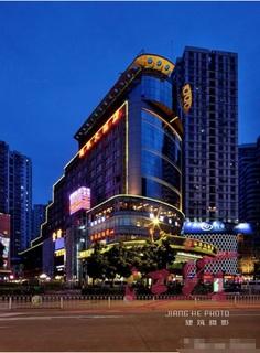 Home Fond Hotel, No. 3011 Chunfeng Road, Luohu…