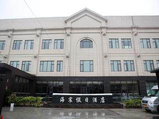 Casa Resort Hotel, Jianshe Road, Zhoupu Zhen,109