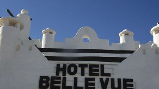 Residence Bellevue, Zone Touristique Sangho,.