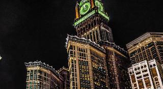 Swissotel Al Maqam Makkah, Ibrahim Al Khalil Street…
