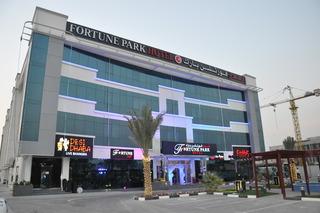 Fortune Park Hotel, Dubai Investsments Park,s/n
