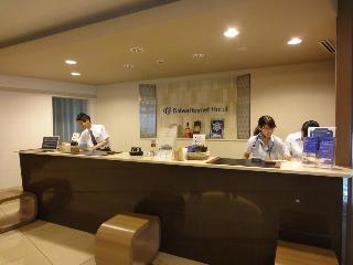 筑波大和ROYNET酒店 image