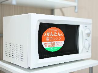 大阪北滨大和ROYNET酒店 image