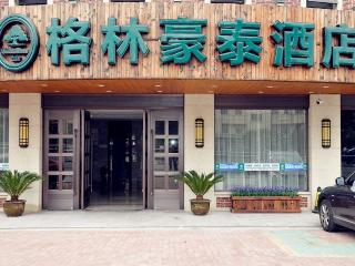 Greentree GuoQing Middle…, Guoqing Rd,50