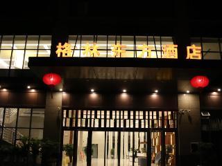 GreenTree Eastern Guizhou…, No. 1-9, Zhaoshanghuayuan,…