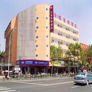 GreenTree Inn JiangSu…, No.143 Huaihainan Road Qingpu…