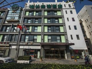 GreenTree Inn TianJin…, No.290, Sanma Road, Hebei…