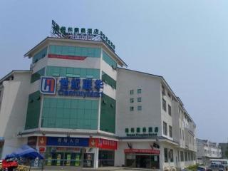 GreenTree Inn Jiangsu…, No 29, South Cuifang Street,…