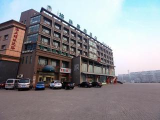 GreenTree Inn Tianjin…, No.29 Jin Rong Road, Xiqing…