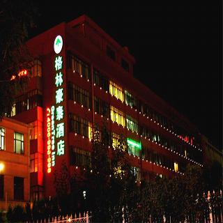 GreenTree Inn Tianjin…, 158 Nankai Sanma Road, Nankai…