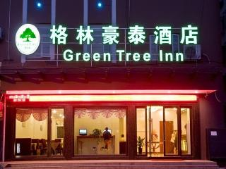 GreenTree Inn Zhejiang…, No.52 Nong 913 Yao'ai Road…