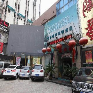 GreenTree Inn Jiangsu…, No.101, South Zhongshan Road,…