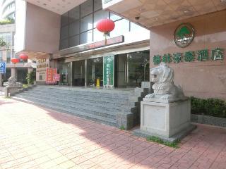 GreenTree Inn Shantou…, Chousha Building, No.16 Haibin…
