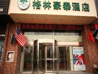 GreenTree Inn SuQian…, No.2 Building Baolong Square…