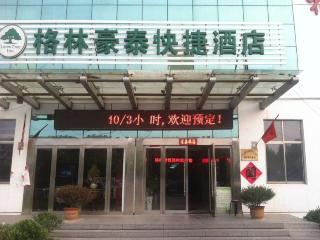 GreenTree Inn Suqian…, Taishan Road And Xuehai Road…