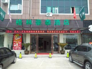 GreenTree Inn Ningbo…, No.588,north Mozhi Road,yinzhou…