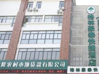 GreenTree Inn Suzhou…, No.101, Building 11, Jincheng…