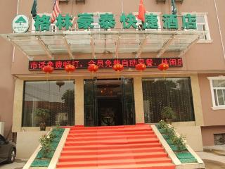 GreenTree Inn Anhui…, No.49,wuhu Road,baohe District…