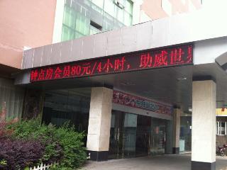 GreenTree Inn Ningbo…, No.22,lane 42,xingning Road,ningbo,zhejiang,