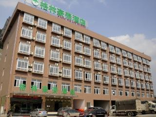 GreenTree Inn Guiyang…, No.222 Baiyun Street, Yunyan…