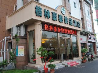 GreenTree Inn Luyang…, No.901, North Fuyang Road,…