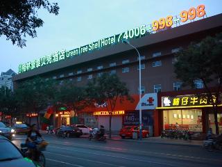 GreenTree Inn Longkou…, No.5, Donglai Street, Longkou…