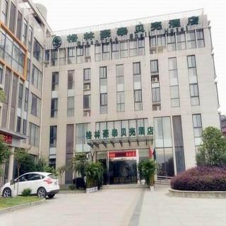 GreenTree Inn NanJing…, No.8 Ningzhi Road,qixia District,
