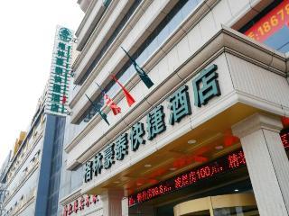 GreenTree Inn University…, No.623, Bei'er Road, Dongying…