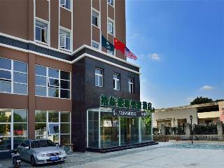 GreenTree Inn Xiongzhou…, No.130, Xiongzhou Road (e),…