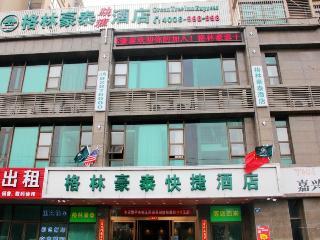 GreenTree Inn ZhongGang…, No.160, Middle Ring South…