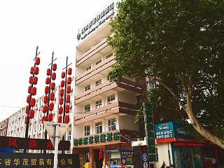GreenTree Inn JiangSu…, No.357 Jiefang Road,jingkou…