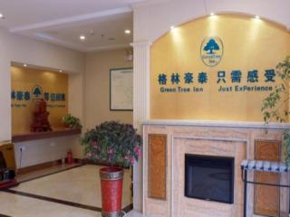 GreenTree Inn JiangSu…, No.27-1,building 15,yiwu…