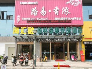 GreenTree Inn WoDe Square…, Dingmao Road, Jingkou District,200