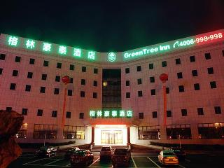 GreenTree Inn Suzhou…, Guangjian Road, Wuzhong Economic…