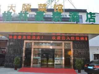 GreenTree Inn Beauty…, Zhaixi Village, Tangkou Town,…
