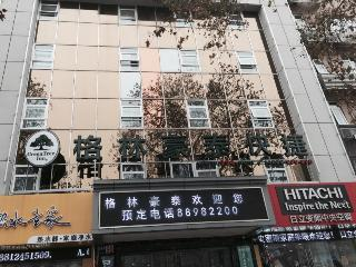 GreenTree Inn Technology…, No.90, Yunhe Road, Runzhou…